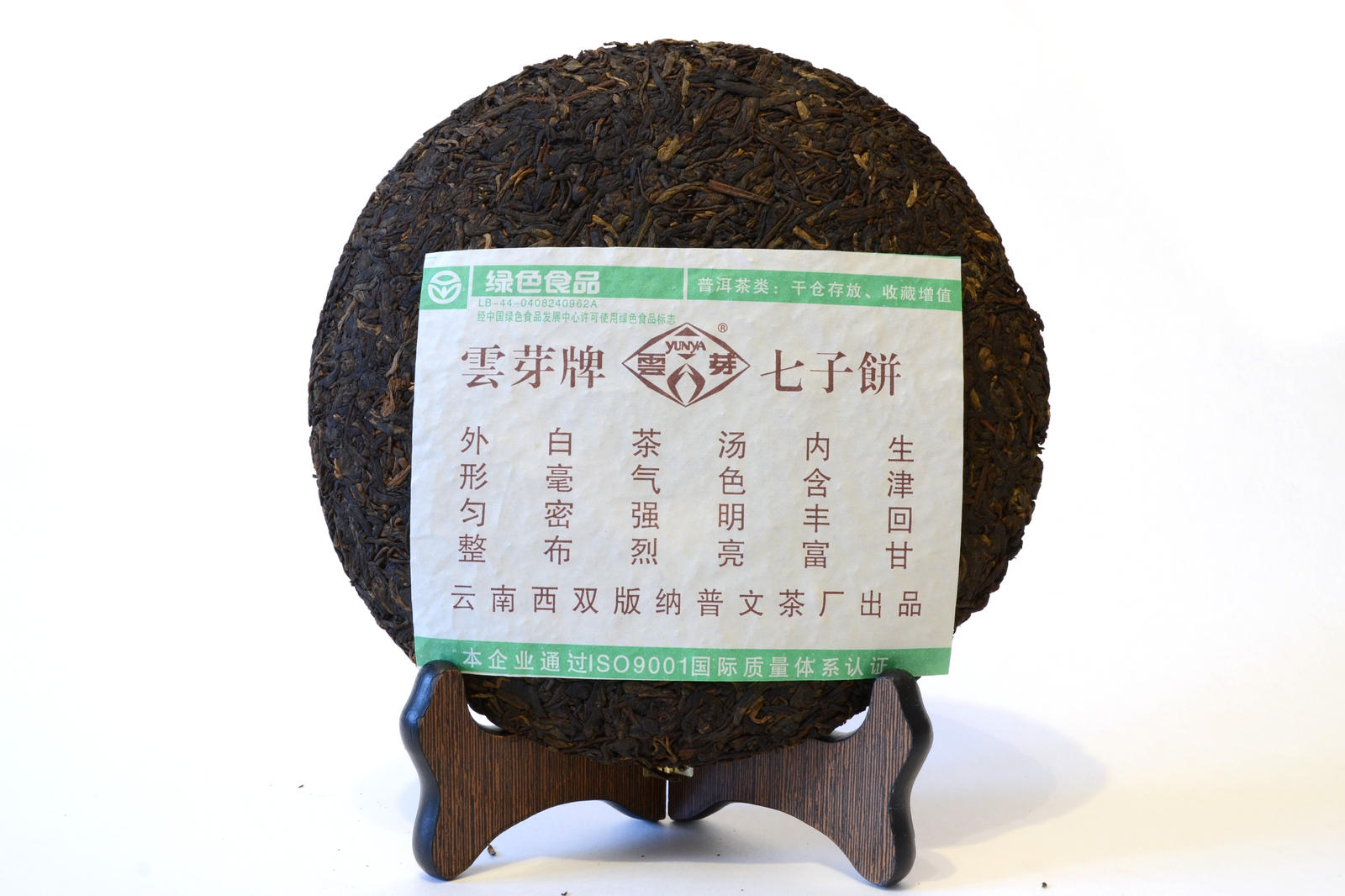 отзывы пурпурный чай чанг-шу отзывы